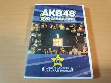 AKB48 DVD「DVD MAGAZINE 19thシングル選抜じゃんけん大会」●