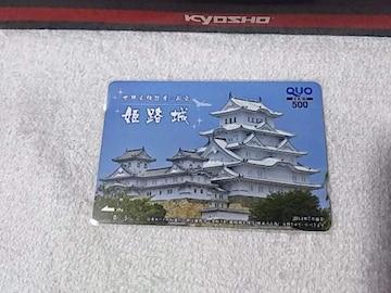 クオカ500 姫路城 白鷺城 未使用