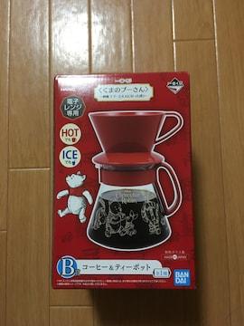 ☆くまのプーさん コーヒー&ティーポット☆