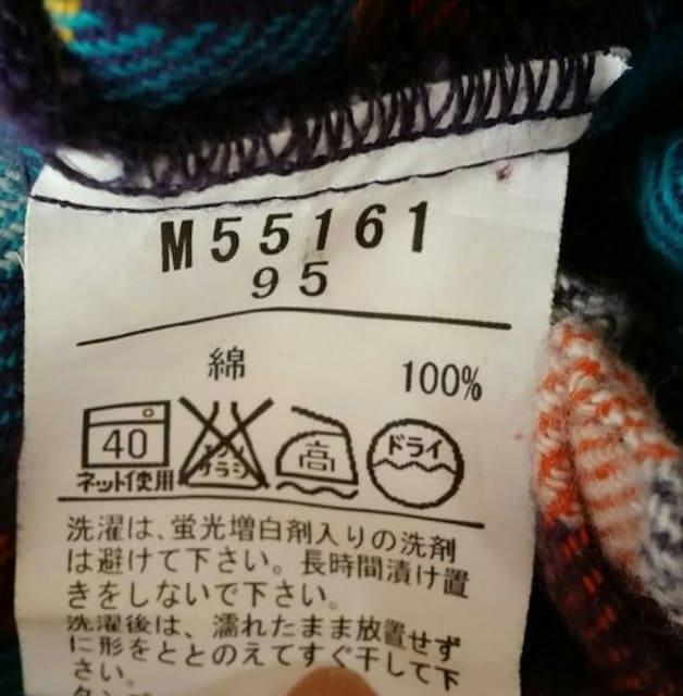 ムージョンジョン☆秋冬物ショートパンツ☆size95 < ブランドの