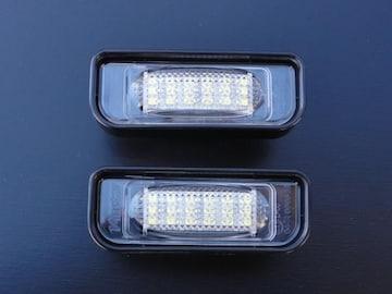 ベンツ キャンセラー内蔵LEDナンバー灯 W220