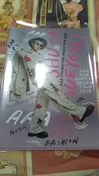 AAA・末吉 秀太・クリアファイル