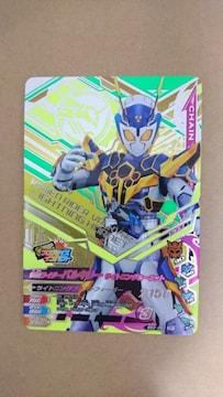 ガンバライジング★BS 3弾【CP】バルキリー(ライトニングホーネット)