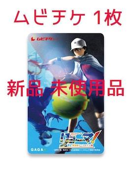 リョーマ!The Prince of Tennis新生劇場版
