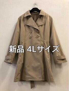 新品☆4Lトレンチコート ハーフタイプ ベージュ☆d340