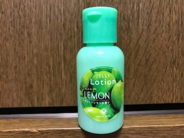 新品未使用ハウスオブローゼジェリーローショングリーンレモン