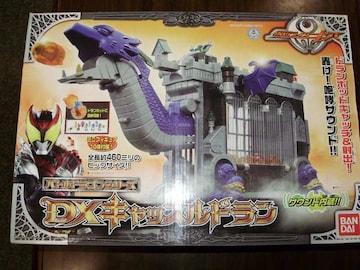仮面ライダーキバ バトル DXキャッスルドラン