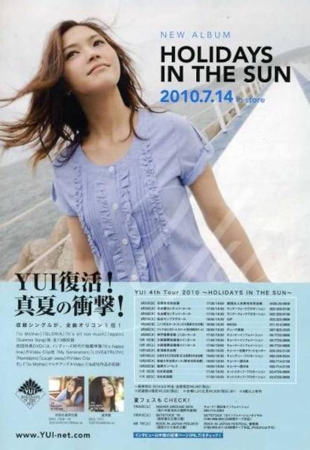 YUI HOLIDAYS IN THE SUN 非売冊子 < タレントグッズの