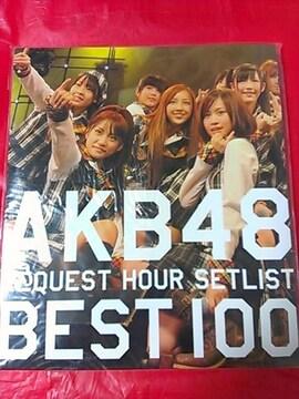 AKB48 「セットリストベスト100 2009」写真集 新品 写真付き