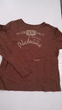 フェリシモ 古着屋さん 長袖Tシャツサイズ:LL