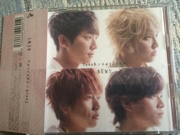 激安!超レア!☆NEWS/Touch☆初回盤2/CD+DVD☆帯付き!超美品!☆