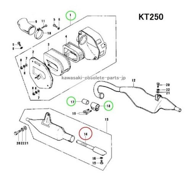 カワサキ KT250 KT250-A バッフルチューブ 絶版新品 < 自動車/バイク