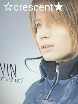 LEVIN/切り抜き/La'cryma Christi/2000年
