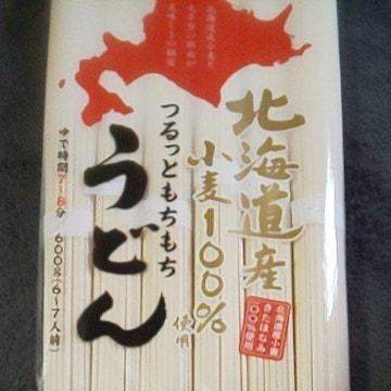 北海道産小麦100%うどん