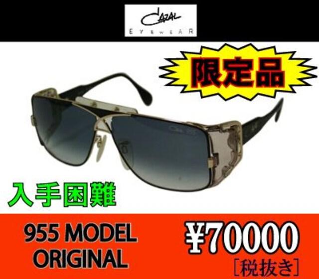 CAZAL 955モデル オリジナル (初期モデル) 限定品・入手困難品  < ブランドの