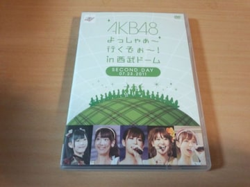 AKB48 DVD「よっしゃぁ〜行くぞぉ〜! in 西武ドーム 第二