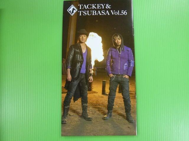 タッキー&翼 会報Vol. 54  56 57 < タレントグッズの
