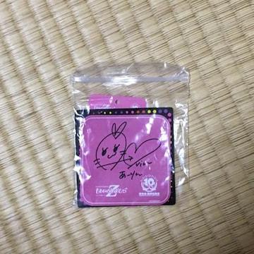 しまむら×ももいろクローバーZ・佐々木彩夏サイン柄ステッカー