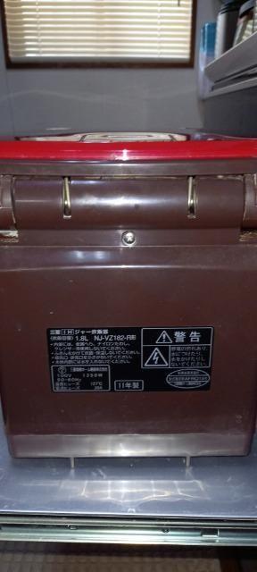 三菱 MITSUBISHI 炊飯器 炊飯容量1.8L 一升炊き  < 家電/AVの