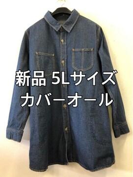 新品☆5Lアウターにも!カバーオールデニムシャツ☆j551
