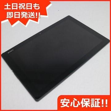 ●安心保証●美品●SO-05G Xperia Z4 Tablet ブラック●