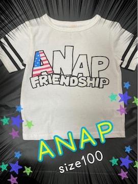 ANAP☆kids