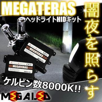 Mオク】ワゴンR/MH34S/純正ハロゲン/ヘッドライトHIDキット/H4HiLow/8000K