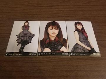 乃木坂46 樋口日奈 写真3枚セット
