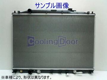 【新品】フェアレディラジエーター HZ33・Z33 M/T