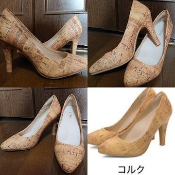 M/¥2443新品☆低反発9cmヒール美脚パンプス/コルク