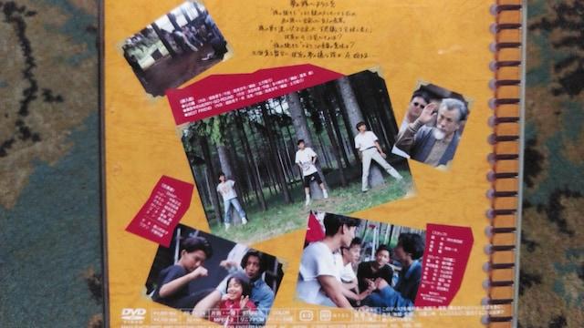 SMAP(スマップ) DVD 心の鏡 帯付 < タレントグッズの