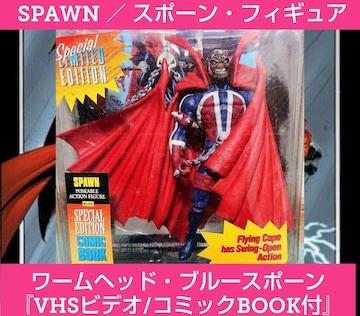 SPAWN★スポーン★フィギュア★VHSビデオ★コミックブック付