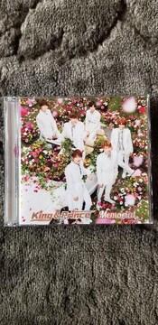 King & Prince☆Memorial (初回限定盤)