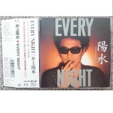 KF  井上陽水  EVERY NIGHT