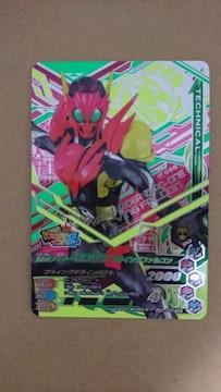 ガンバライジング★BS 3弾【CP】ゼロワン(フライングファルコン)