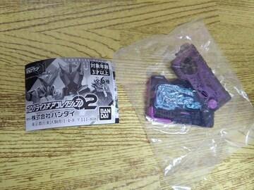 仮面ライダー01 プログライズギア02