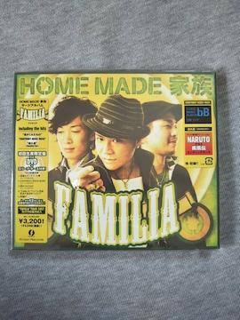 HOME MADE家族 初回限定盤 FAMILIA CD+DVD