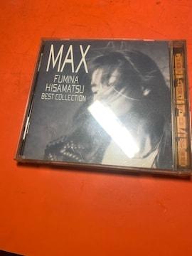 久松史奈 CD MAX
