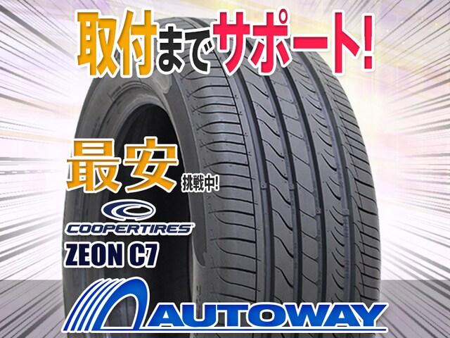 クーパー ZEON C7 215/55R17インチ 2本 < 自動車/バイク