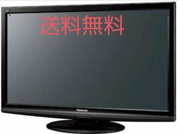パナソニック HDD/ブルーレイ内蔵型大画面37インチテレビ (動作品訳あり)