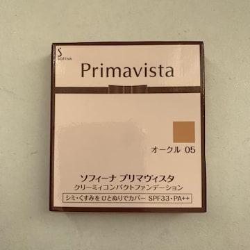 切手可 プリマヴィスタ   クリーミィコンパクト  オークル05