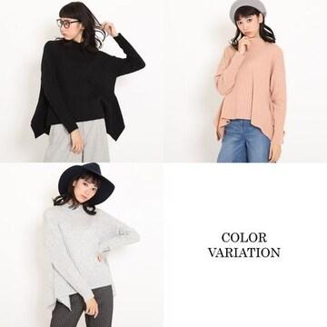最終値下げ新品メイソングレイワイドリブ裾アクセントニット黒