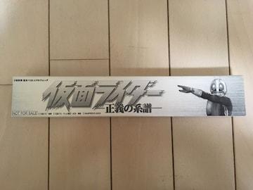 PS2 仮面ライダー 正義の系譜 特製変身ベルトメタルウォッチ