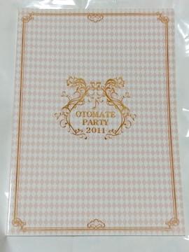 【オトメイトパーティー♪2011】パンフレット