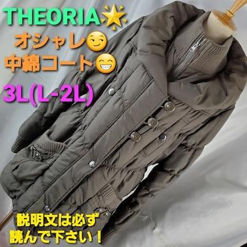 込み★249★THEORIA★オシャレ!!中綿コート★3L(2Lの方に)