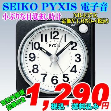 SEIKO 電子音目覚時計 NR437K 定価¥1,650-(税込)新品