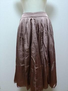 新品即決 送料込み Darich ダーリッチ スカート 小さいサイズ