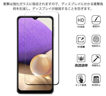 Galaxy A21/A20 旭硝子 ガラスフィルム SC-42A SC-02M