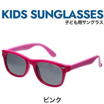 �溺 UVカット 偏光レンズ 子供用サングラス ピンク
