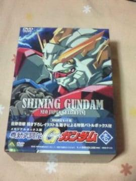 機動武闘伝GガンダムDVD-BOX1 メモリアルボックス壱